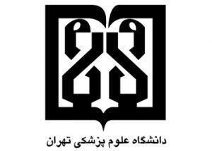 Tehran University Medical Sciences